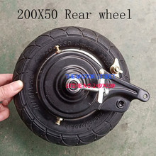 8 дюймовые передние и задние колеса с приводной передачей+ комплект тормозов 200x50 надувные шины/твердые шины с ободом из сплава для электрического скутера B