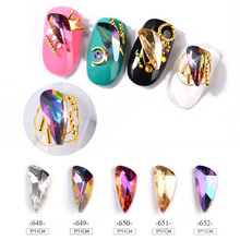10PCS/PACK Crystal Wing Nail Rhinestone Decorations Fantasy 3D Glass Stone DIY Beauty Jewelry Accesories Supplies