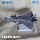 J-20 Stealth Fighter...