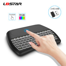 L8STAR D8-S 2.4G RGB Keyboard Nirkabel dengan Touchpad Backlit Fly Air Mouse USB Remote Control untuk Laptop Mini PC android TV Box(China)