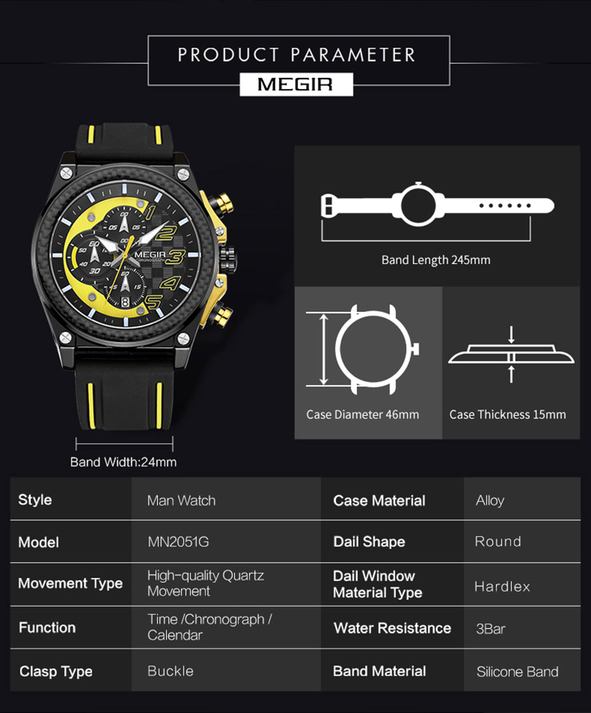 male watch 2051 (11)