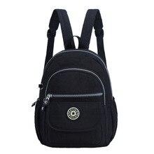 Довольно Стиль женщины рюкзак Водонепроницаемый нейлон леди женские Рюкзаки Женская Повседневная Дорожные сумки Mochila Feminina девочек пакет LI-560