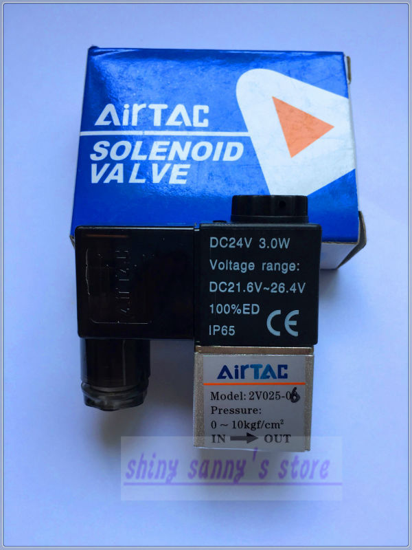 1Pcs 2V025-06 DC 24V PT1/8 2 Position 2 Way Solenoid Valve IP65 Normally Closed