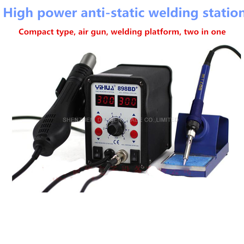 YIHUA 898BD+ 110V / 220V 700W 2 in 1 SMD Rework Soldering Station Hot Air Gun + Solder Iron
