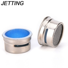 JETTING water saving faucet aerator 2L minute 18 28mm thread size tap  device bubbler Online Get Cheap Faucet Aerator Sizes  Aliexpress com   Alibaba Group. Faucet Aerator Thread Size. Home Design Ideas