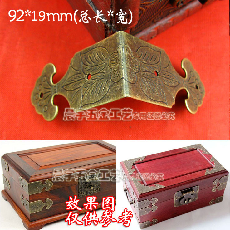 92MM Large Carved Edging Furniture Hardware  Antique Corners Jewelry Paste Angle  Wooden Gift Box Side  Tread Edges  Wrap Angle