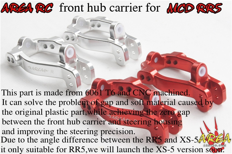 AREA RC front hub carrier for MCD RR5