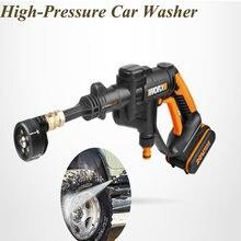 Беспроводная Автомойка высокого давления 2 л/мин бытовой водяной
