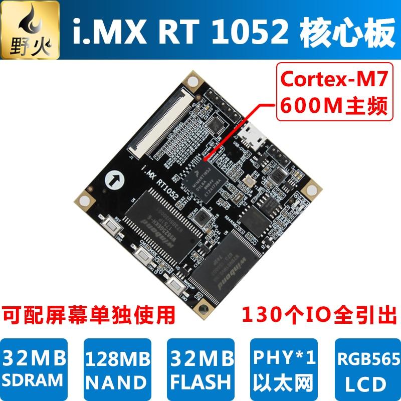 MIMXRT1052 Core Board Development Board Learning Board IO All Leads to M7 Core 600M Frequency. недорго, оригинальная цена
