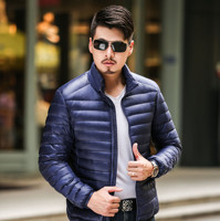 Ultra Thin Lightweight Loose Fit Short Design White Duck Down Jacket Men Stand Collar Long Sleeve