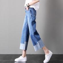 2019 Spring Summer Women High Waist Denim Jeans Vintage Loose Wide Leg Quality Pants For