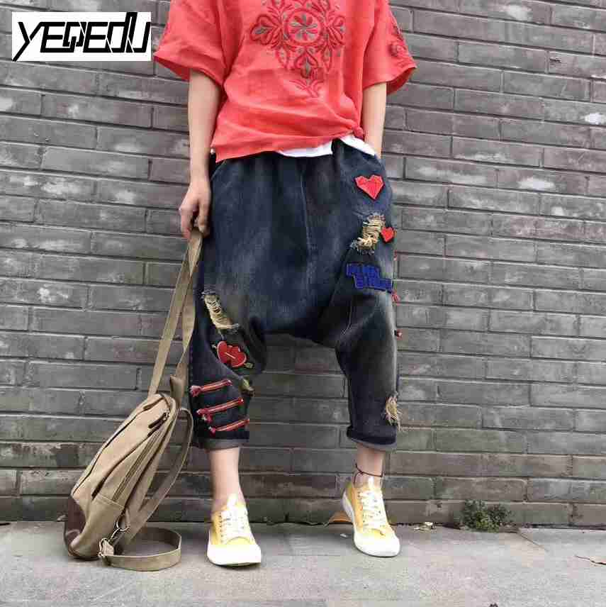 1757 2017 Denim harem jeans women Fashion Big size Ripped jeans for women Loose Distressed