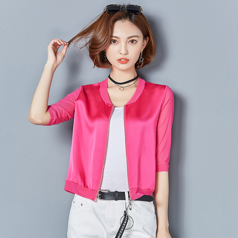 Izmērs M-3XL Vasaras sievietes V-kakla ikdienas vaļīgas plānas - Sieviešu apģērbs