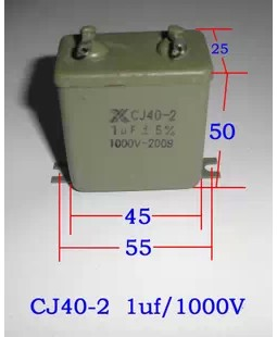 Metal Capacitor Steel Oil Capacitors CJ40-2 1uf 1000v 1kv
