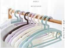 20PCS plastic clothes rack hanging wholesale adult linked dryer
