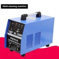 스테인레스 스틸 용접 청소 기계 tig 브러시 클리너 용접 세척 청소 및 연마 기계