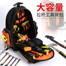 Tool Backpack Repair-Storage Electrician Knapsack-Tool-Holder Organizer Trolle Multifunction