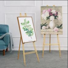 Creative iron oil painting frame frame floor stand display stand poster stand photo bracket wedding easel недорого