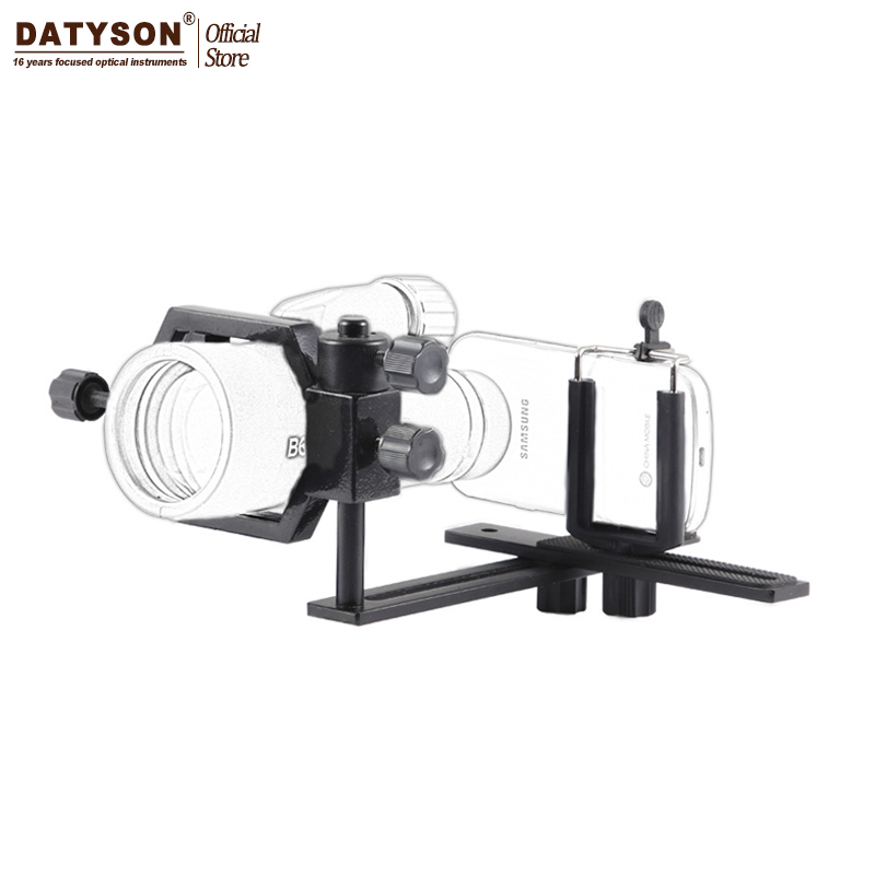 Datyson Universal Digital Camera Cell Phone Bracket Support Holder Mount Spotting Scopes Telescope Adapter Multifunction