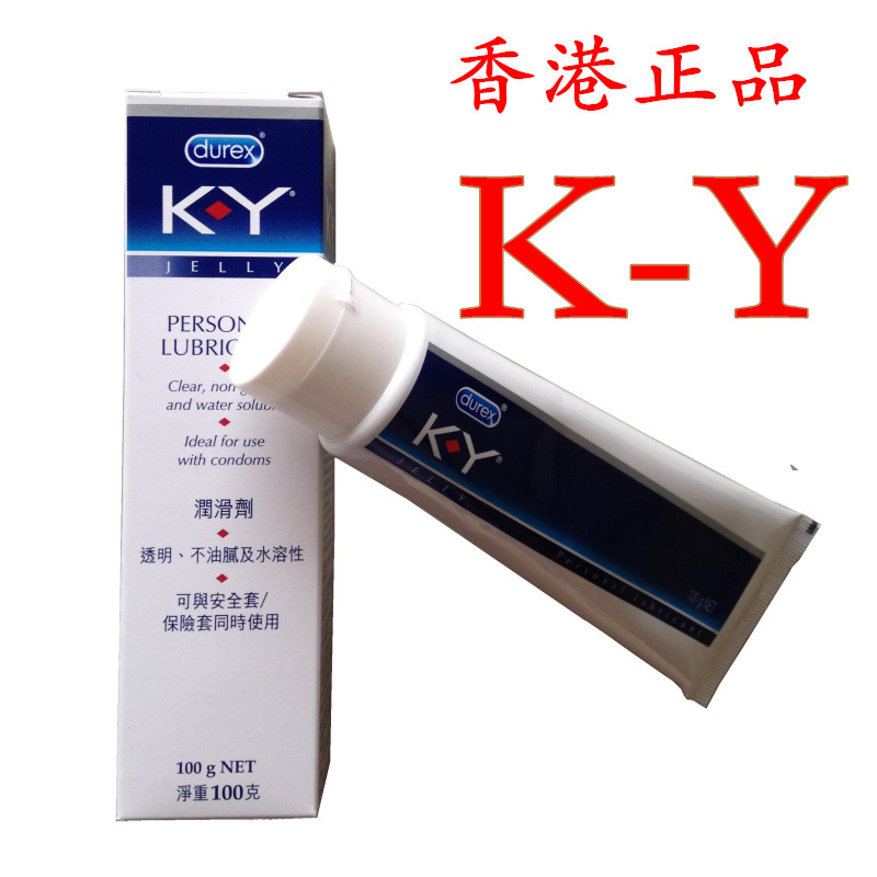 Ky Lubricants Bad For Anal
