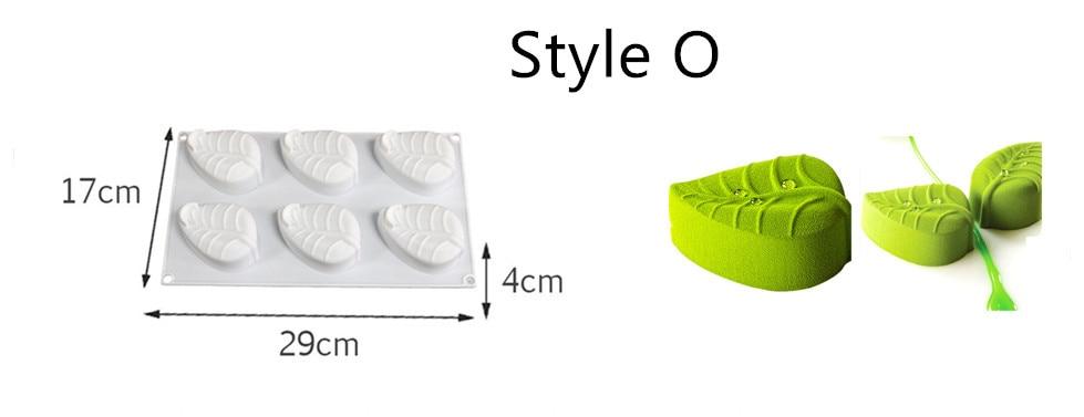 Style O