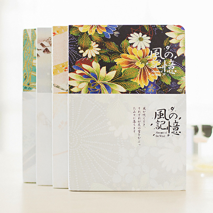 Japanese Flower A5 Notebook DIY Diary Book School Supplies Gift Note Book Agenda Personal Diary Graffiti Drawing Diary caderno creative trend dolphin notebook a5 color inside page note book sketch book graffiti diy diary japanese stationery