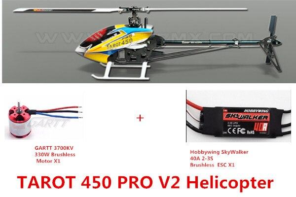 Таро 450 PRO V2 FBL Вертолет в том числе двигателя и ESC
