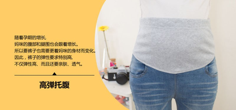 Plus Size Hole Denim Pregnant Jeans Maternity Pants Clothes Elastic Pregnancy Jeans For Pregnant Women Clothing Belly High Waist 10