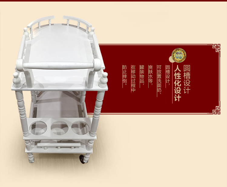 Piękno najwyższej jakości. Drewniany wózek kosmetyczny. Wózek - Meble - Zdjęcie 2