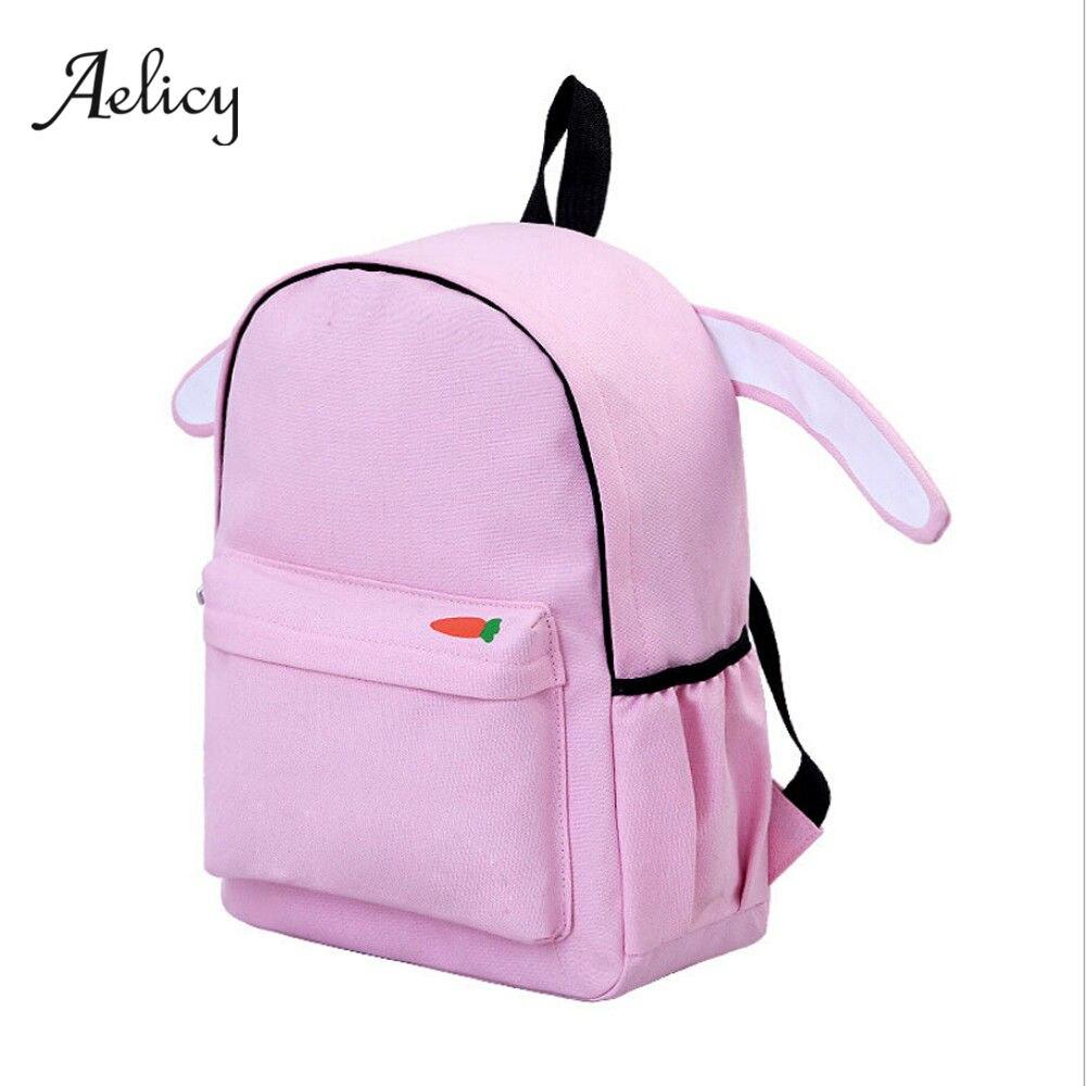 1cd2255f1337 Aelicy Высокое качество Модный школьный рюкзак Для женщин детей школьный  рюкзак для отдыха дорожная сумка школьные сумки для девочек Rugzak
