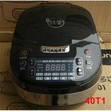 40T1 1000 Вт Бытовая кухонная техника Smart 4L Мини рисоварка для 3-6 человек, 220 В/50 Гц рисоварка коричневый чайник желчный пузырь
