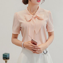 Fashion Womens Tops and Blouses Elegant Summer Short Sleeve OL office Lady