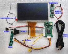 7inch Digital LED screen DIY computer monitor kit HD LED screen module 800*480