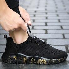 Мужская повседневная обувь; кроссовки-светильник; Новинка года; Мужская удобная повседневная обувь с дышащей сеткой; zapatillas hombre; мужская обувь
