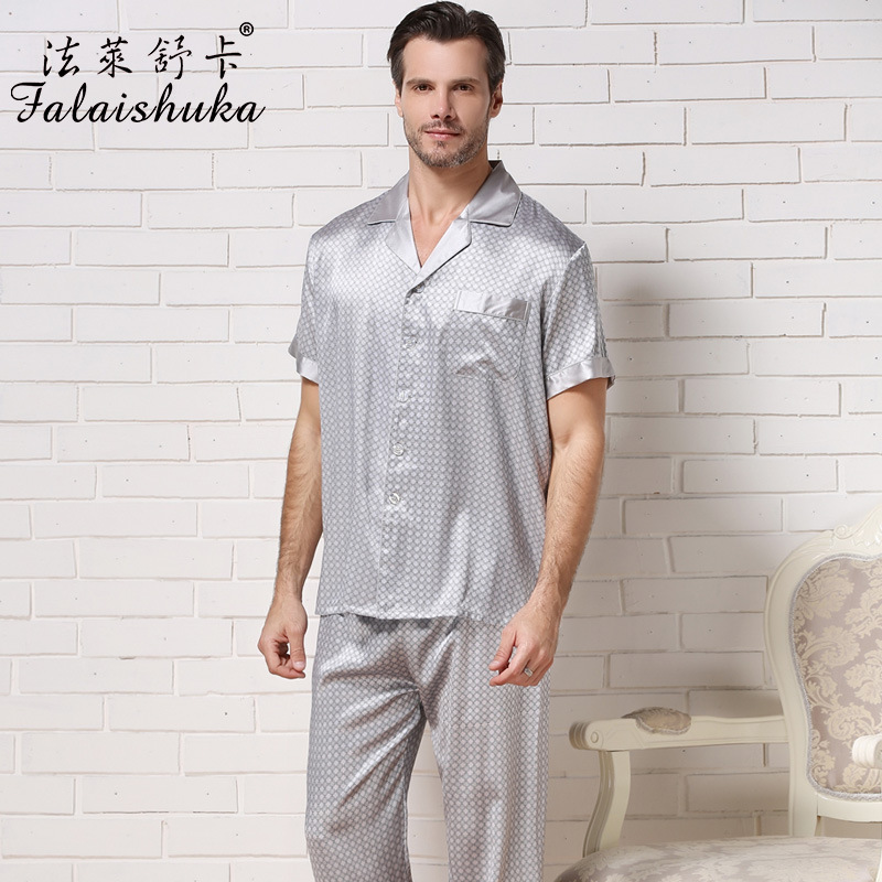 Buy Pajamas for Men online at palmmetrf1.ga Shop for Men's Pyjamas, Lowers, Pajamas for Men from top brands at best price. Best Offers Fast Shipping.