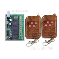 High Quality 12V 4CH 200M Wireless Remote Control Relay Switch Transceiver With 2 Receiver Compatible With