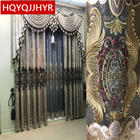Luxurious Europe Light Tone Warm Jacquard Blackout Curtains For Living Room With High Grade Embroidery Curtain