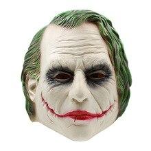 Джокер маска Бэтмен клоун Косплэй реквизит маскарад Смола Маска для Хэллоуина Новогодние товары Ужасы Клоун Маска для взрослых полный Для лица маске