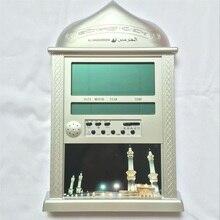 1 UNIDS/LOTE Fajr Mezquita Islámica Musulmán Azan Reloj de Pared HA-4004 Orar Fajr Alarma de Recordatorio con Dirección Qibla Hijri Calendarios
