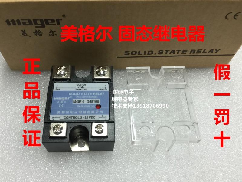 цена на Solid State Relays MGR-1 D48100