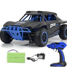 LeadingStar 1:18 Short card remote control wireless 2.4G high-speed car electric racing cross-country drift child toys