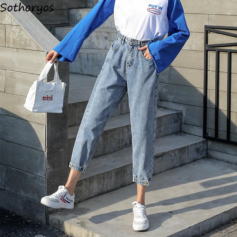 Jeans Women Harem-Trousers Loose Harajuku Zipper Retro Elegant Trendy High-Waist Korean-Style