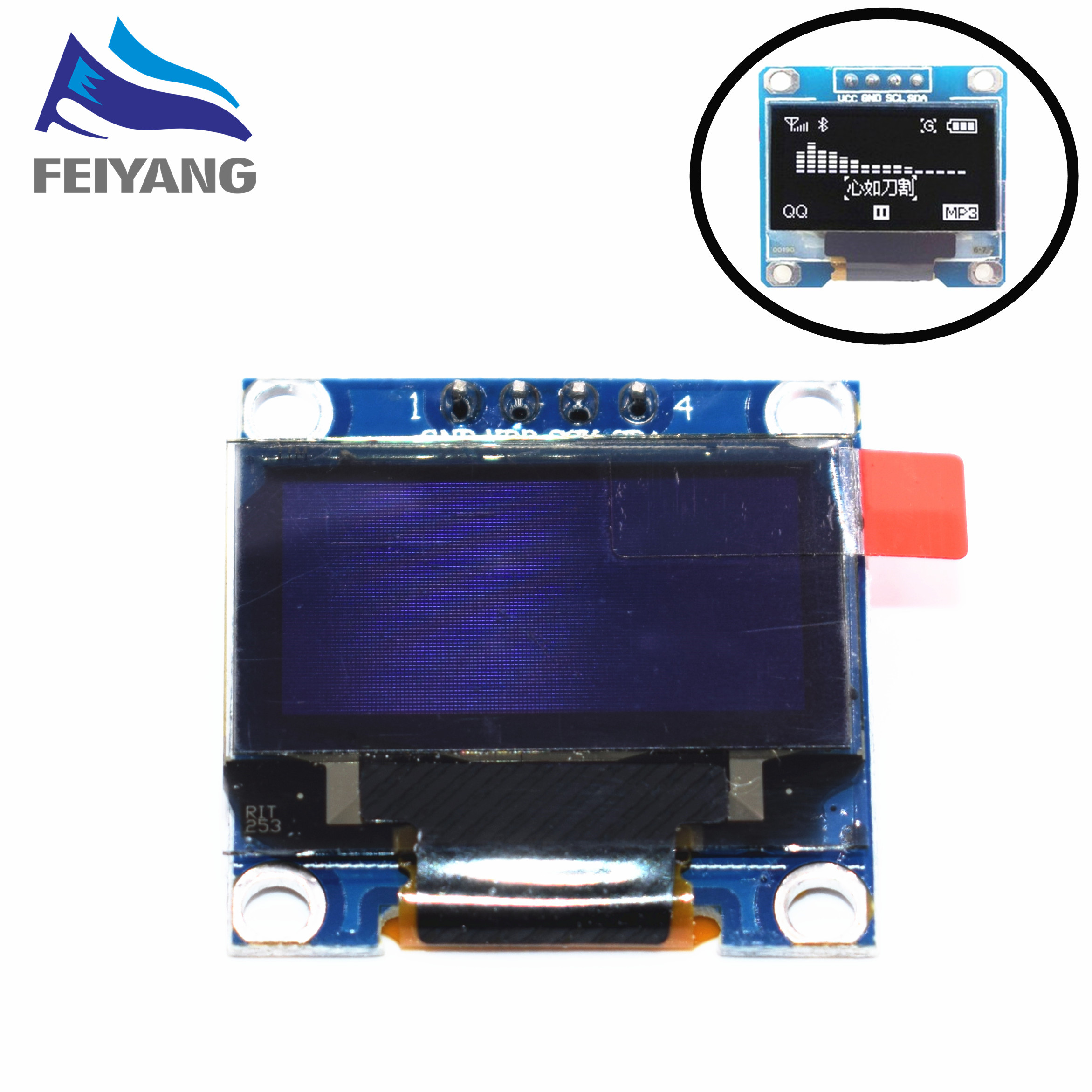 1pcs 0.96 inch 128X64 OLED Display Module For arduino 0.96 IIC I2C Communicate white