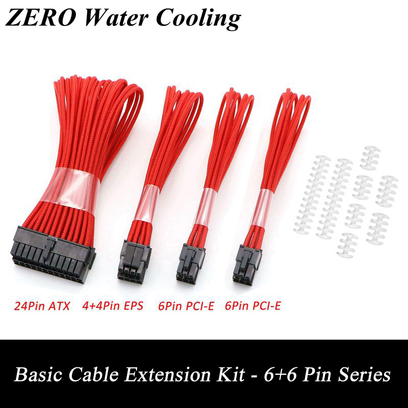 Basic Extension Cable Kit- 1pcs ATX 24Pin, 1pcs EPS 4+4Pin, 2pcs PCI-E 6Pin Extension Cable -Red, Yellow, Orange, Gary, Carbon. 400pcs crimp female terminals pin plug 50pcs 5557 8 6 2 p atx eps pci e connectors with plastic box