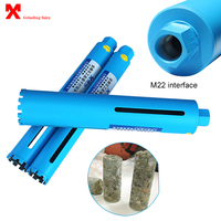 MX Diamond Drill Bit For Concrete Reinforcement Air Conditioning Installation Masonry Drilling M22 Interface Hole Saw 400mm long