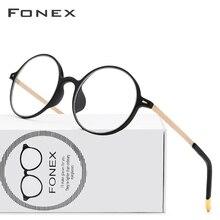 077c106ac TR90 التيتانيوم النظارات الإطار الرجال خمر النظارات الطبية المرأة قصر النظر  إطارات البصرية عالية الجودة جولة