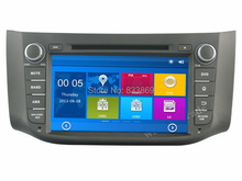 HD 2 din 8″ Car Radio DVD Player for Nissan SYLPHY B17 2012-2014 With GPS Navigation Bluetooth IPOD TV SWC USB AUX IN