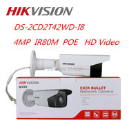 Hikvision English Version 4MP POE IP Camera IR 80m IPC DS 2CD2T42WD I8 Replace DS 2CD3T45