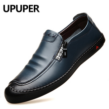 UPUPER Slip-On Leather Shoes Men Genuine Leather Man Casual Shoes Black Blue Autumn Fashion Moccasins Loafers For Male