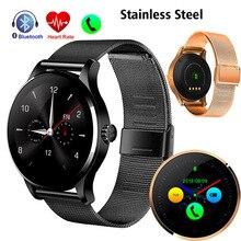 Купить с кэшбэком Bluetooth Smart watch K88H Stainless Steel Heart Rate Sport Activity Fitness Tracker Smart Phone Watch PK QW09 For Xiaomi Band